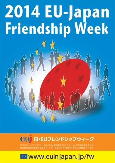 EU-Japan_friendship_2014