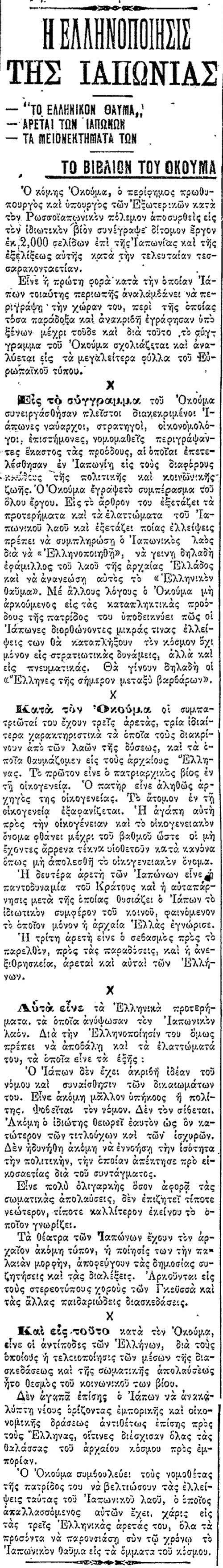 skrip1908b
