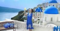 Suntory στην Σαντορίνη ! (video)