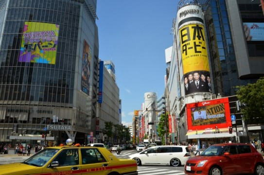 tokyo-shibuya.jpg