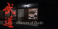 «Warriors of Budo» Trailer