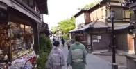 Kyoto (video)