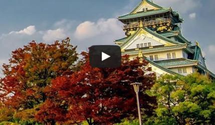 Στην Ιαπωνία το Φθινόπωρο (video)