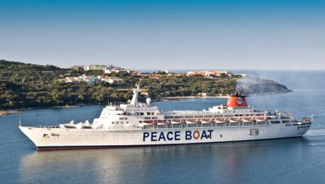To «Πλοίο της Ειρήνης» ζητά καθηγητές αγγλικών και ισπανικών