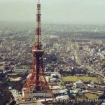 Δωρεάν online μαθήματα από το Πανεπιστήμιο του Τόκιο