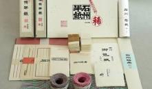 Ιαπωνικά παραδοσιακά χαρτιά για Πολιτιστική Κληρονομιά της UNESCO