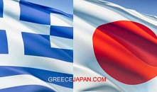 Ανατροπή του εμπορικού ισοζυγίου Ελλάδας Ιαπωνίας