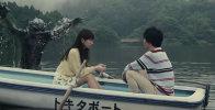 Διαφημίσεις στην Iαπωνική Tηλεόραση (Σεπτέμβριος 2014)