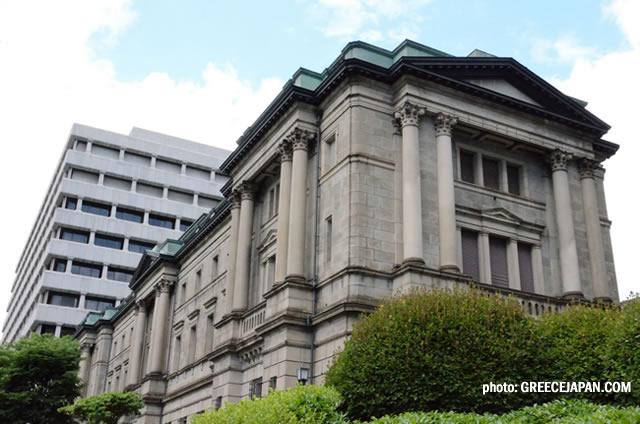 «Όχι» στην έξοδο της Ελλάδας από την Ευρωζώνη λέει η Ιαπωνία