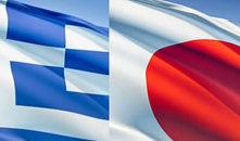 APIVITA : Εκδήλωση για την ελληνική επιχειρηματικότητα στην Ιαπωνία