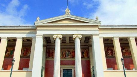 Τμήμα Ασιατικού Προσανατολισμού στο Πανεπιστήμιο Αθηνών ανακοίνωσε ο Υπουργός Παιδείας