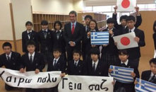Επίσκεψη Υπουργού Παιδείας στο Δημαρχείο και σε Γυμνάσιο του Σιντζούκου
