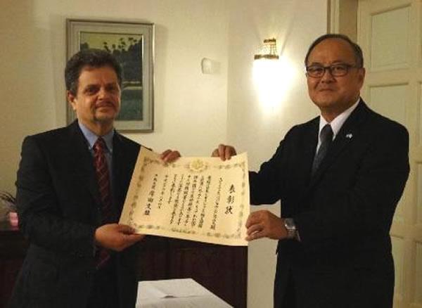 papalexandropoulos_japan_ambassador