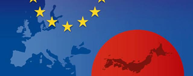 Ευρωπαϊκό Εκπαιδευτικό Πρόγραμμα Κατάρτισης Προσωπικού Επιχειρήσεων στην Ιαπωνία