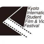 Διεθνές Φεστιβάλ Σπουδαστικών Ταινιών του Κιότο