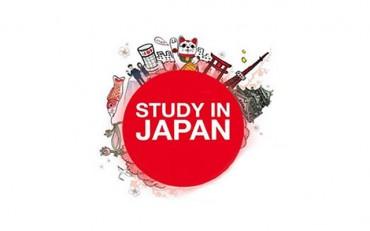 Πρεσβεία της Ιαπωνίας: Ενημερωτική εκδήλωση για τις σπουδές στην Ιαπωνία