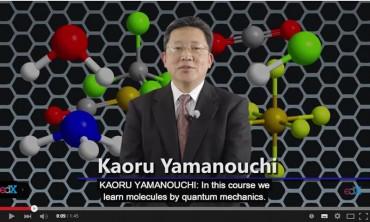 Δωρεάν online μάθημα από το Πανεπιστήμιο του Τόκιο