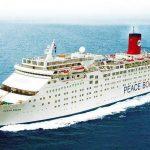 Το Πλοίο της Ειρήνης σάλπαρε από τη Γιοκοχάμα για το 87ο παγκόσμιο ταξίδι του (video)