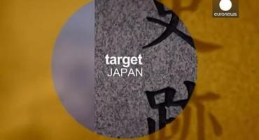 Τα νέα θαύματα της ιαπωνικής τεχνολογίας που σώζουν ζωές