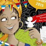 Χάικου, Οριγκάμι, Σακουχάτσι στην 3η Γιορτή Πολυγλωσσίας