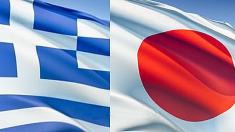 Επίσημη επίσκεψη στην Ελλάδα του Αναπληρωτή Υπουργού Εξωτερικών της Ιαπωνίας