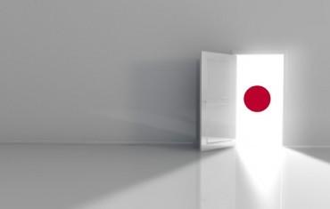 Ημερίδα: «Επιχειρηματικό Περιβάλλον στην Ιαπωνία: How to enter the market of the Rising Sun»