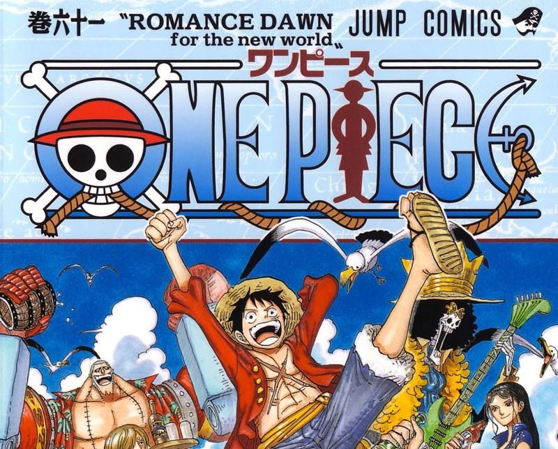 Ρεκόρ Γκίνες για το μάνγκα «One Piece»