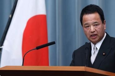 Η Ιαπωνία καλεί Ελλάδα και ΕΕ να έρθουν σε αμοιβαία επωφελή συμφωνία