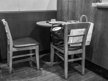 Άδεια τραπέζια