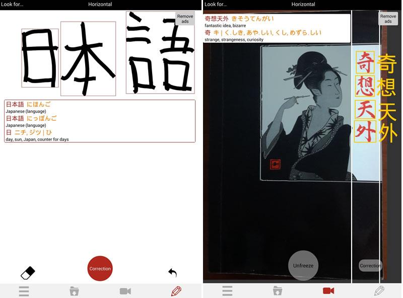 Yomiwa_screenshot