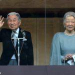 O Αυτοκράτορας της Ιαπωνίας γιόρτασε τα 82ά γενέθλιά του