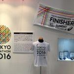 Tokyo Marathon Expo 2016