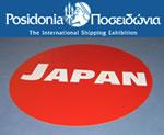 poseidonia-japan1