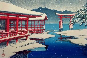 Διάλεξη: Σύγχρονες ιαπωνικὲς ξυλογραφίες (Shin-hanga), Μέρος 2ο