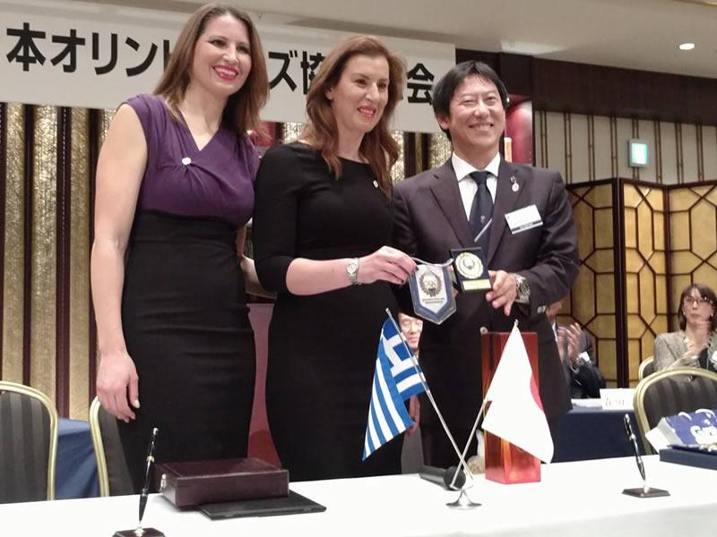 GreeceJapan Olympiads3