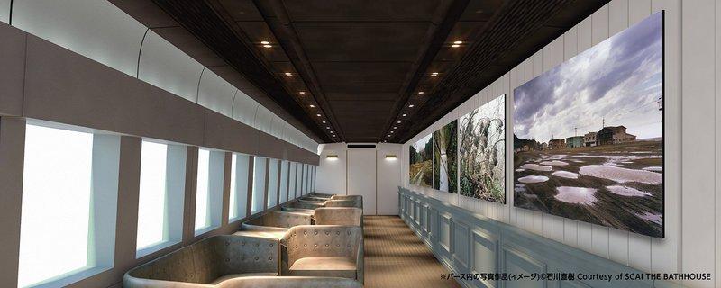 Genbi Shinkansen2
