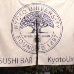 kyotouni_customer_service