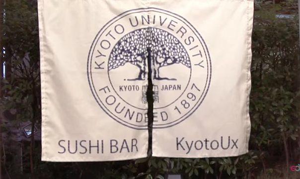 kyotouni_customer_service.jpg