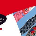 Canon Foundation in Europe: Υποτροφίες σε Ευρωπαίους και Ιάπωνες Ερευνητές
