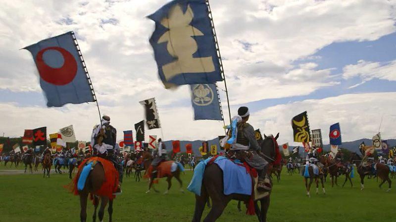 Οι έφιπποι σαμουράι στο φεστιβάλ Soma-Nomaoi (video)