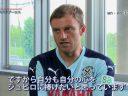 Ποδόσφαιρο: Βίντεο της Jubilo Iwata για τον Αβραάμ Παπαδόπουλο