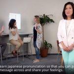 waseda_japanese_pronunciation
