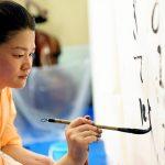 Sakiko_Yanagisawa_calligraphy1