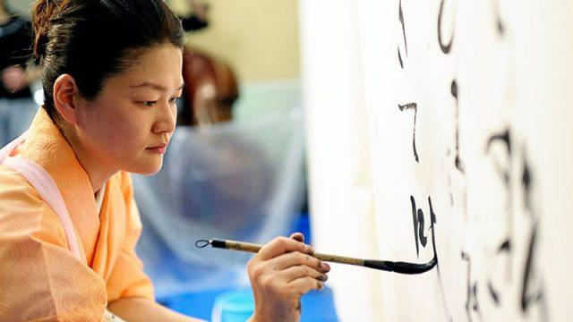 Σεμινάριο Ιαπωνικής Καλλιγραφίας με την Sakiko Yanagisawa