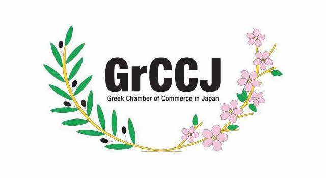 greek_chamber_japan.jpg