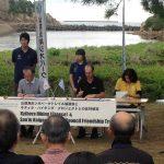 Aδελφοποίηση μονοπατιών Ελλάδας-Ιαπωνίας
