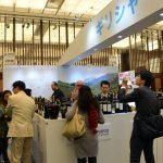 Το Eλληνικό Kρασί στην Vinexpo Tokyo 2016