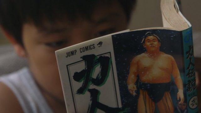 «Τσικάρα – Ο γιος του παλαιστή Σούμο» στο CineDoc Kids (trailer)