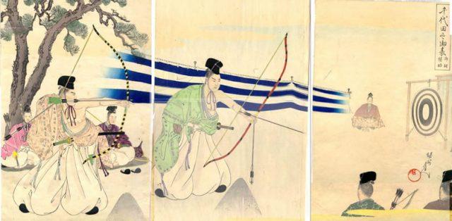 kyudo-japanese-archery.jpg