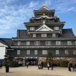 Ιαπωνία: Το Κάστρο της Οκαγιάμα